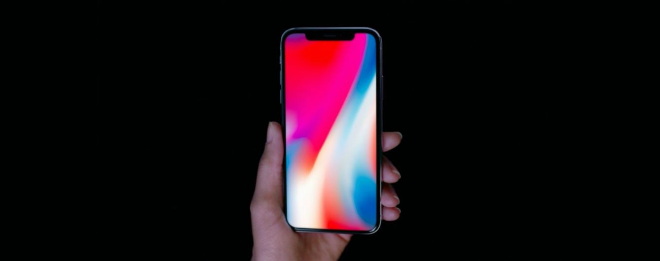 Apple зменшить «моноброву» iPhone X