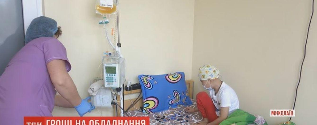 В лікарні Миколаєва через брак обладнання онкохворі діти можуть отримати і ниркову недостатність