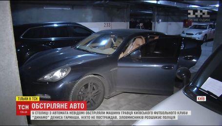 """В столице неизвестные обстреляли из автомата автомобиль футболиста """"Динамо"""""""