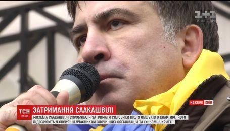 Саакашвили прокомментировал заявление Луценко о связи с Курченко