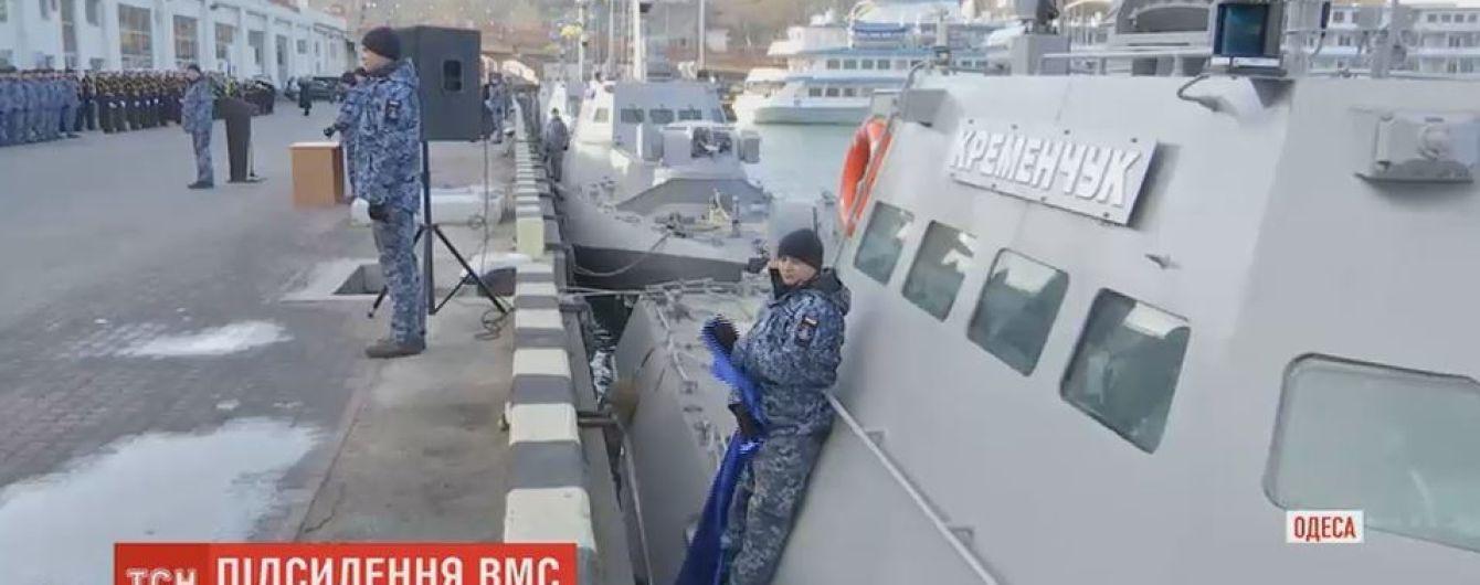Новые украинские катера отправились на свои первые тактические учения