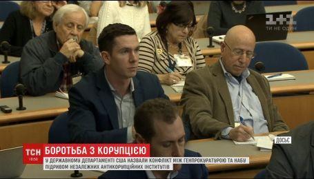 В США отреагировали на конфликт НАБУ и ГПУ в Украине