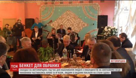 В Коростене на праздничном столе людей с инвалидностью угощали булочками, а чиновников - икрой и колбасами