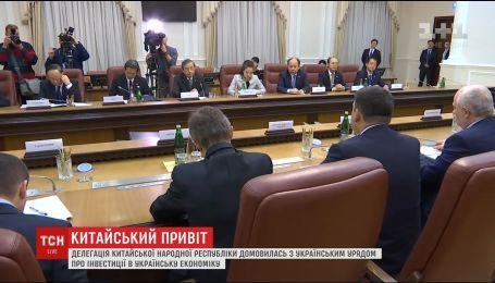 Китай инвестировал фантастическую сумму в экономику Украины и хочет сотрудничать