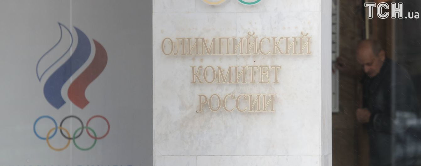 Росія оштрафована на 15 мільйонів доларів, гроші підуть на боротьбу з допінгом