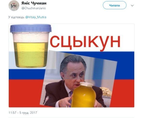 Реакція соцмереж на відсторонення росії від оі-2018_5