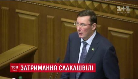 Генпрокурор поставил Саакашвили ультиматум, невыполнение которого может обернуться силовым задержанием