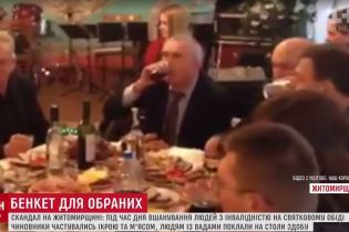 Депутатам – ковбасу, сліпим – печиво: відео святкового застілля в Коростені сколихнуло інтернет