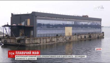 В Дніпро до берега прибило велетенський МАФ