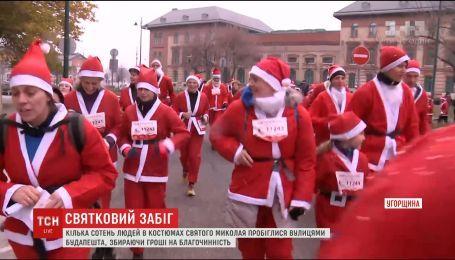 В Будапеште состоялся забег Санта Клаусов