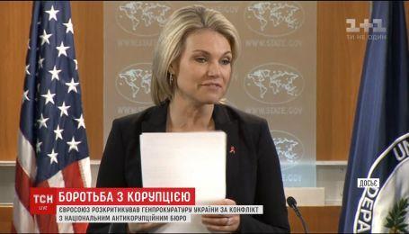 Євросоюз розкритикував Україну за конфлікт з НАБУ