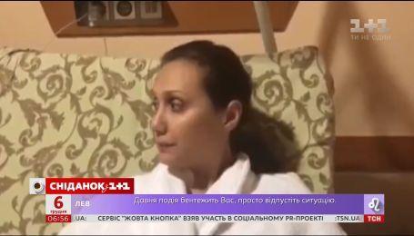 Євгенія Власова записала зворушливе відео