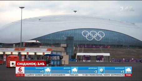Росію не допустять на Олімпіаду-2018 у Південній Кореї