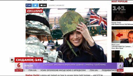 Меган Маркл пройдет военную подготовку от Британской спецслужбы