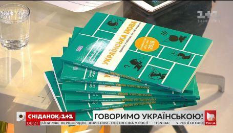 Как эффективно подготовиться к ВНО - языковой эксперт Александр Авраменко