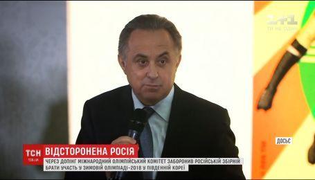Российская Дума предлагает провести альтернативную Олимпиаду