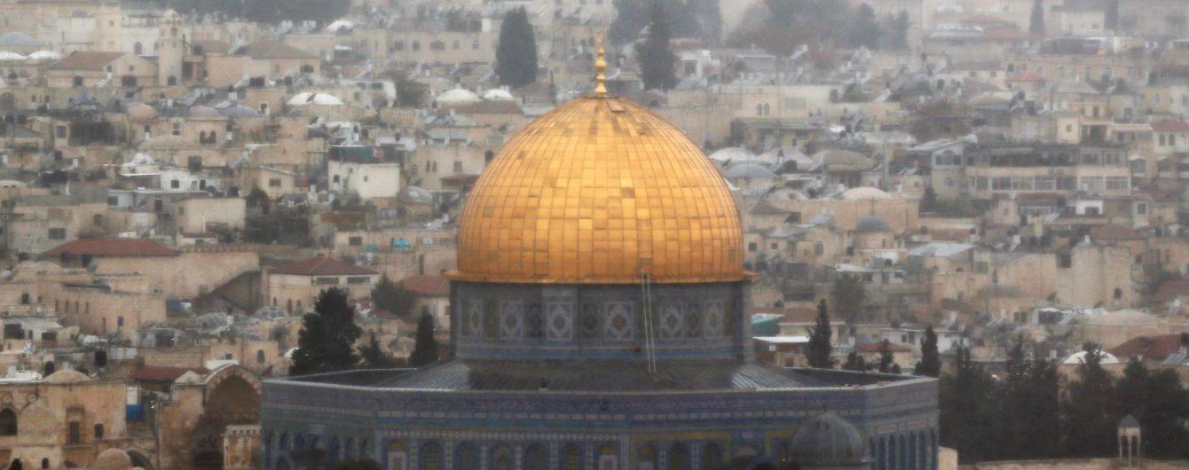 Україна виступає за виконання рішень Радбезу ООН щодо статусу Єрусалима