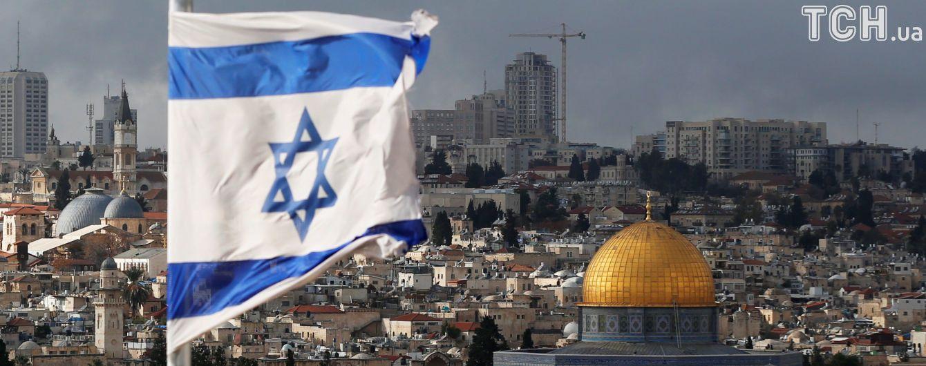 Канада не будет менять статус Иерусалима