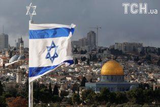 Чехія запланувала перенести своє посольство в Ізраїлі до Єрусалиму