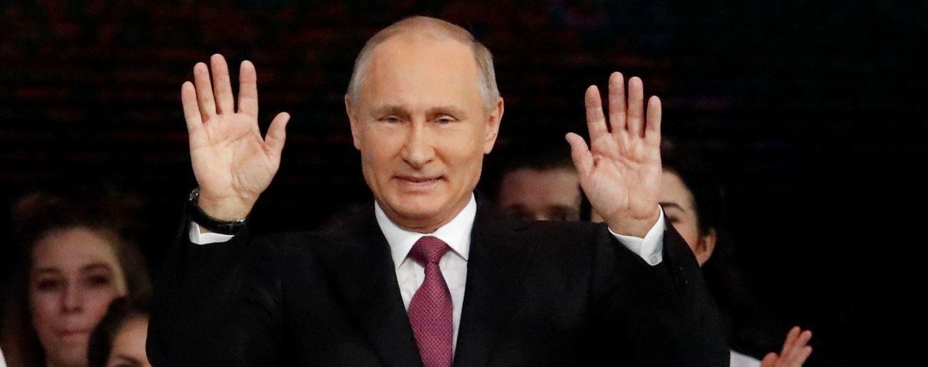 Путін оголосив про участь у виборах президента РФ. З'явилось відео