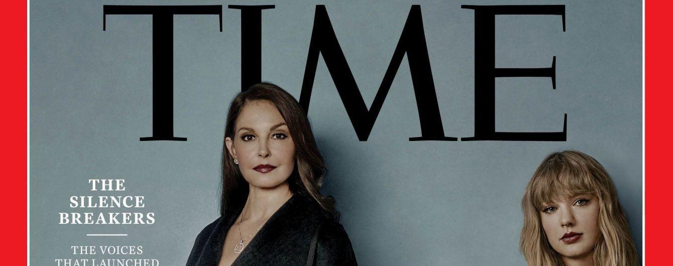 Журнал Time выбрал человека года