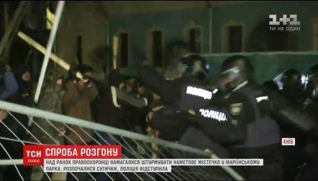 Попытка силового разгона палаточного городка под ВР закончилась столкновением с протестующими