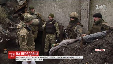 В День ВСУ бойцы в зоне АТО не отвлекают от службы и ждут провокаций