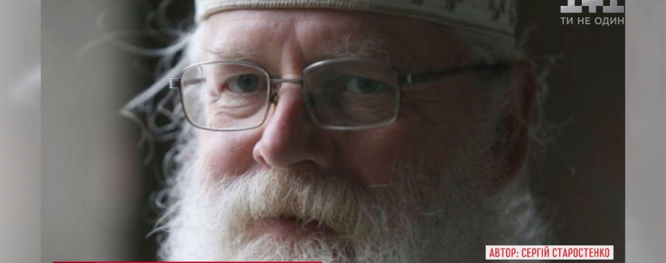 Под Киевом похоронили выдающегося украинского этнографа Алексея Долю
