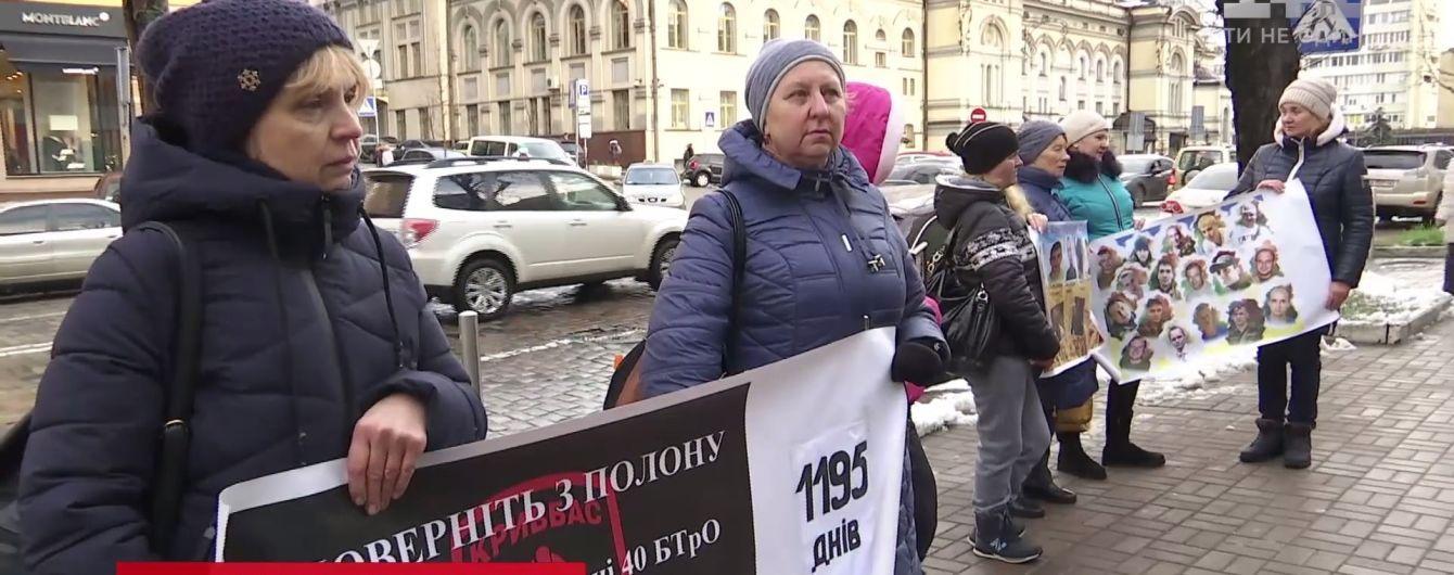 Родные пленных бойцов обошли за день четыре посольства и Администрацию президента