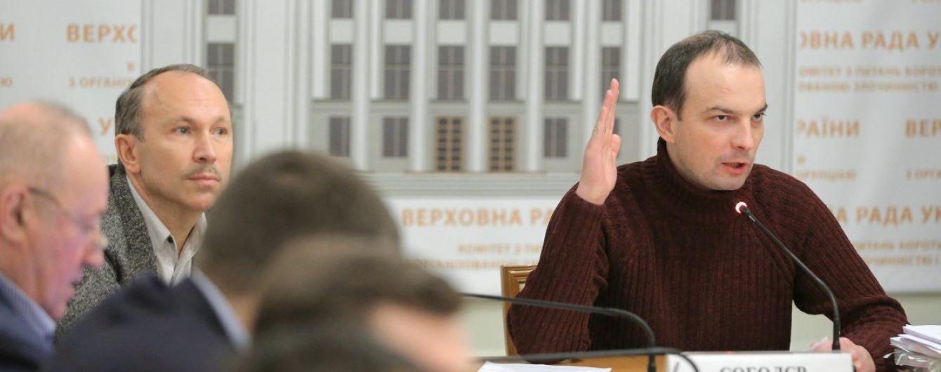 Євросоюз застеріг Раду від звільнення Соболєва з посади голови антикорупційного комітету