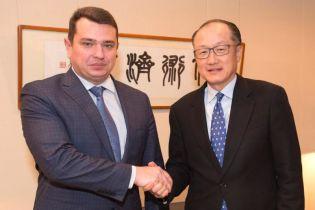 У Світовому банку підтримали зусилля НАБУ в боротьбі з корупцією в Україні