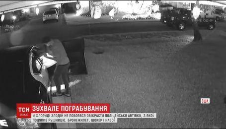 Зухвале пограбування. Злодій обчистив поліцейське авто у Флориді