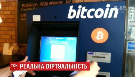 Віртуальний рекорд. Курс криптовалюти Біткоїн подолав межу у 14 тисяч доларів