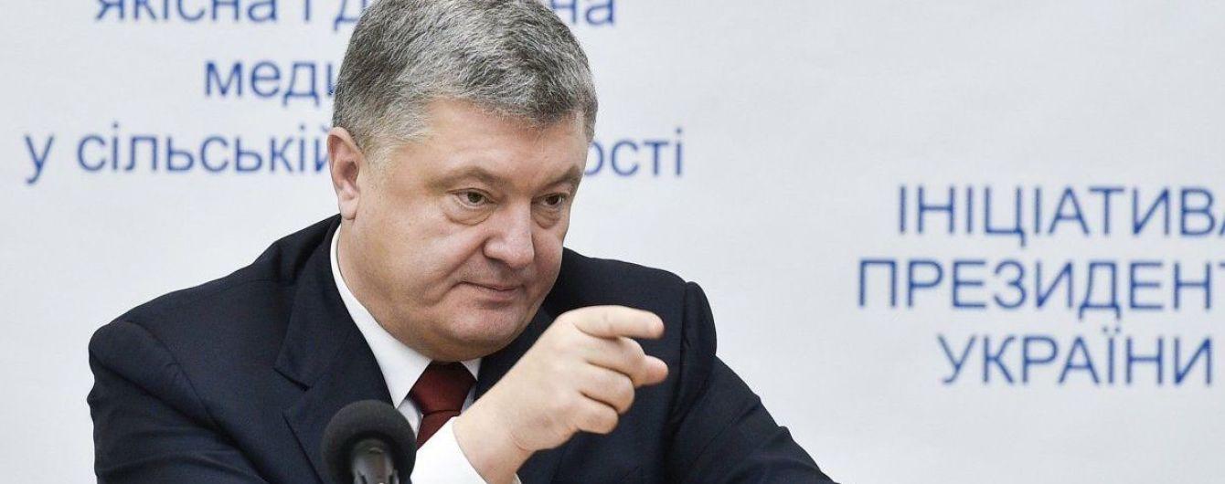 Порошенко призвал Раду немедленно рассмотреть законопроект об Антикоррупционном суде