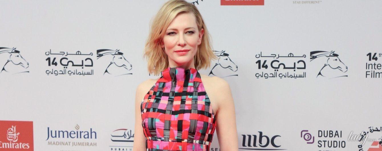 В ярком платье от Armani: стильная Кейт Бланшетт на кинофестивале в Дубае