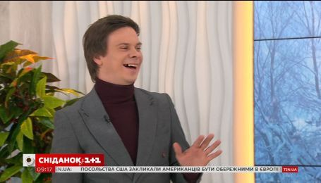 Дмитро Комаров розповів про свій тур містами України