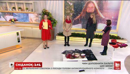 Как подобрать модные аксессуары к зимней одежде - советы стилиста
