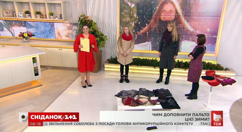 Відео - Як підібрати модні аксесуари до зимового одягу - поради ... 8eaae42b6ad33