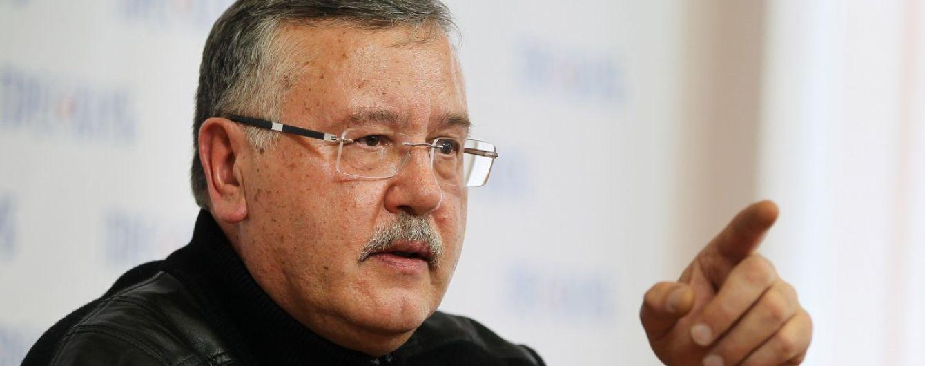 Гриценко відповів, чи буде об'єднуватись з Тимошенко