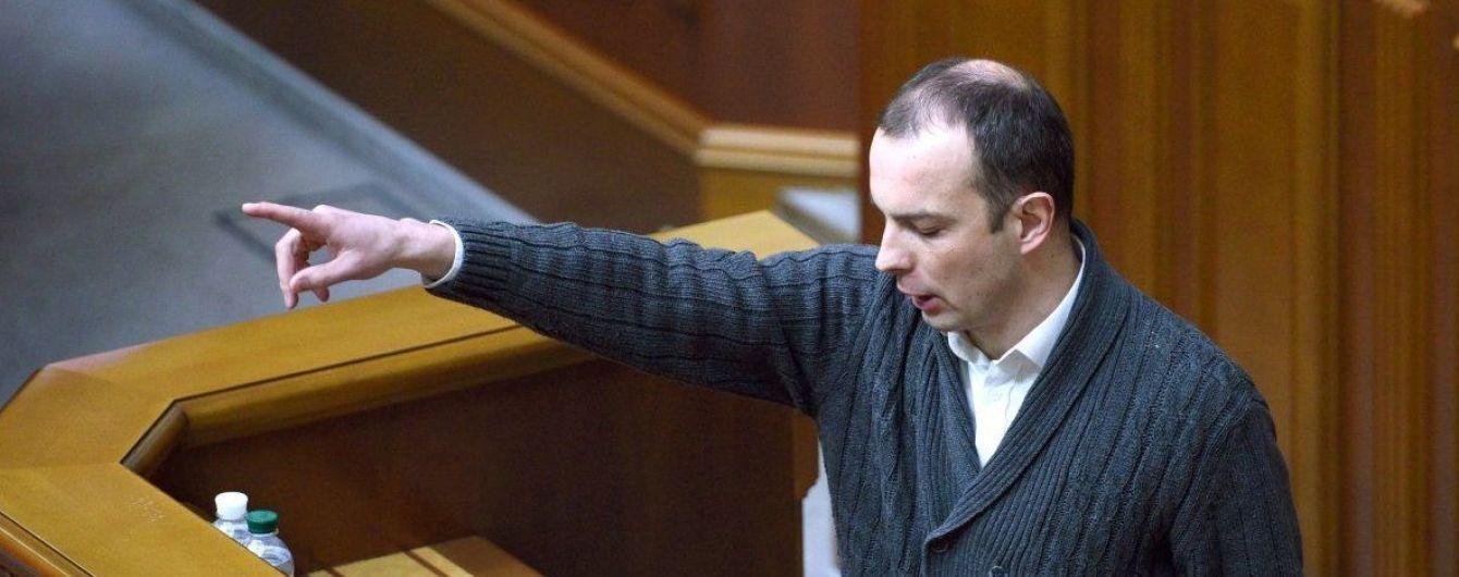 Стало известно, кто может возглавить комитет Рады вместо Соболева