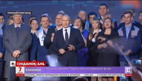 Путін оголосив, що вчетверте балотуватиметься в президенти Росії