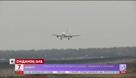 Аеропорти України звітують про помітне збільшення пасажиропотоку