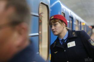 Три станции киевского метро частично закроют из-за футбольного матча