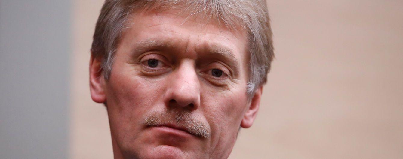В Кремле отреагировали на намерения Синода рассмотреть вопрос автокефалии Украинской церкви