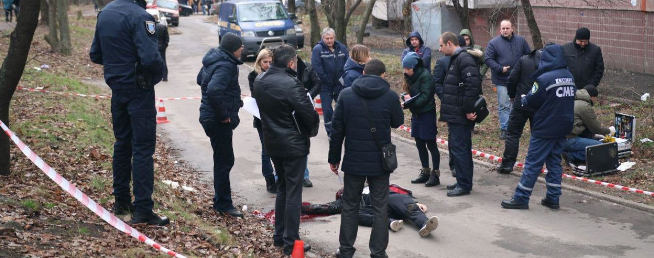 Зухвале вбивство в Дніпрі може бути кримінальними розборами
