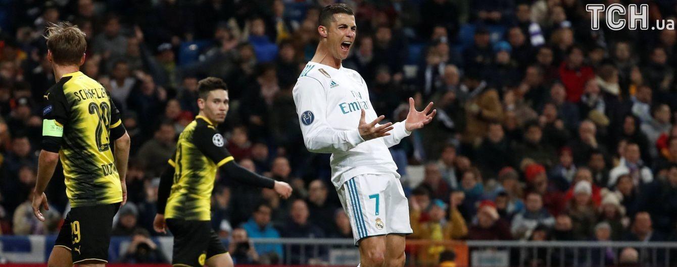 Роналду повторил невероятный рекорд Месси в Лиге чемпионов