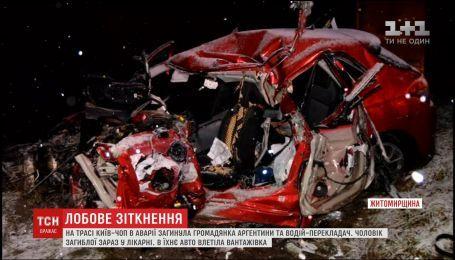 В результате аварии на трассе Киев-Чоп погибли гражданка Аргентины и киевлянин-переводчик