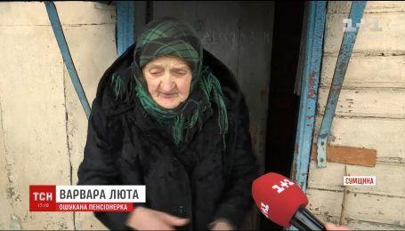 На Сумщине почтальонша отдала пожилым людям пенсии с фальшивыми купюрами