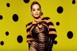 Рита Ора в откровенном образе сексуально станцевала в видеоролике
