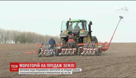В Україні подовжили мораторій на продаж земель сільськогосподарського призначення